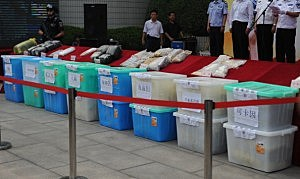 Police Destroy Drugs In Beijing