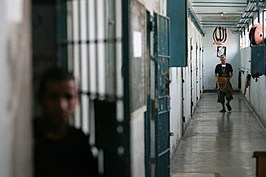 Hamas To Improve Conditions In Gaza's Notorious Central Prison