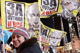 Vladimir Putin Declared Winner In Russia's Presidential Election