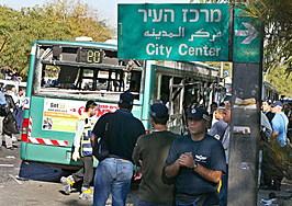 Suicide Bomber Kills At Least 11 In Jerusalem