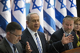 Israeli Weekly Cabinet Meeting