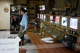 Greek Government Attempts To Terminate Public Broadcaster ERT